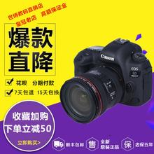 包邮 佳能5D4 5D Mark IV单机身 5DIV 4K摄像单反相机 WIFI触摸屏