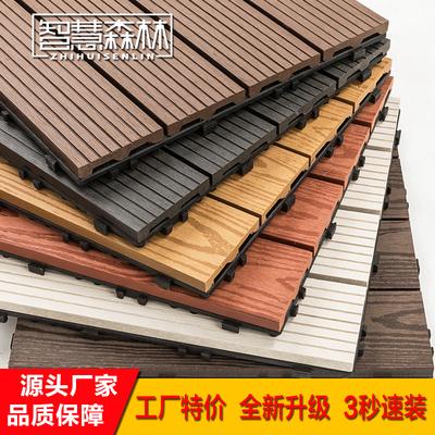 包邮防腐 塑木木塑户外地板 室外地板阳台花园露台庭院浴室生态木