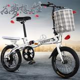 包邮折叠自行车14/16寸学生代驾迷你 男女式成人小轮单车变速碟刹