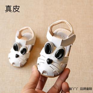 2017年夏韩版女宝宝包头凉鞋兔子羊皮女童凉鞋真皮婴幼儿凉鞋软底