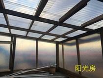 阳光板实心阳光房阳台户外防晒雨棚采光板3mm耐力板透明PC遮阳棚