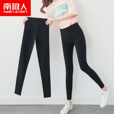 打底裤女裤外穿春秋季薄款2018新款紧身铅笔九分小脚高腰显瘦黑色