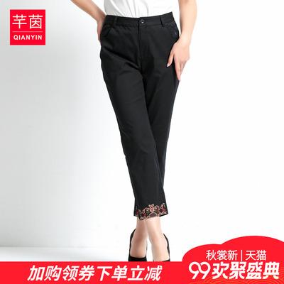 中老年直筒裤刺绣花妈妈九分裤中年女装夏装裤子纯棉薄款女裤修身