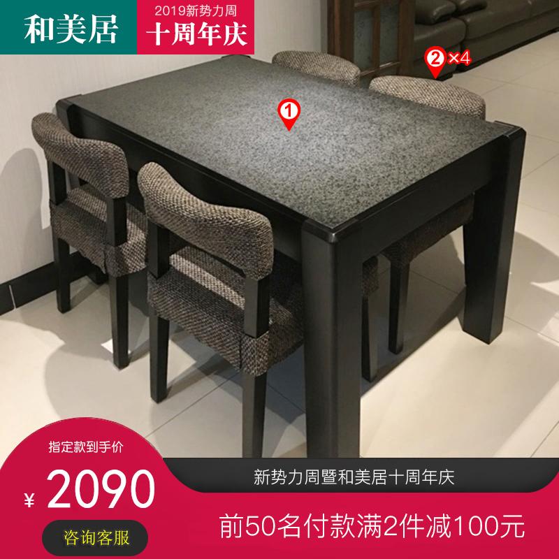 Обеденные столы Артикул 3286496111