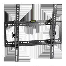 电视墙2寸加厚子平显示器架架壁挂支架15~7挂机万能通用挂板液晶