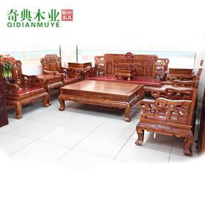 东阳红木家具木雕沙发非洲花梨江南传奇沙发10件套中式 实木仿古