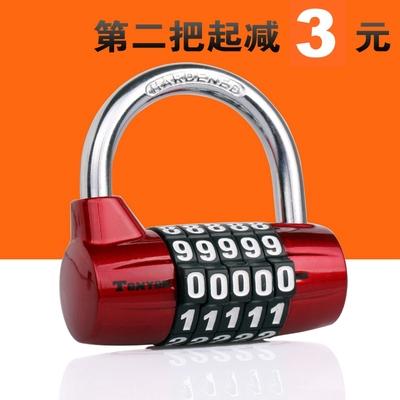 锌合金4/5位数字字母橱柜密码锁仓库门窗健身房更衣柜子密码挂锁