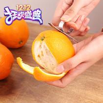 开橙子神器家用剥橙子皮工具不锈钢脐橙剥皮指环刀套装橘子开果器