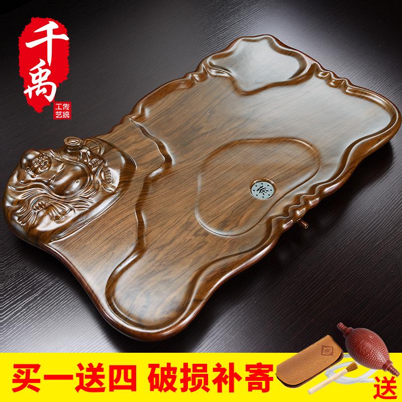竹制茶具茶盘