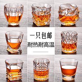 水晶洋酒杯威士忌酒杯啤酒杯酒具套装家用玻璃创意欧式方形杯子图片