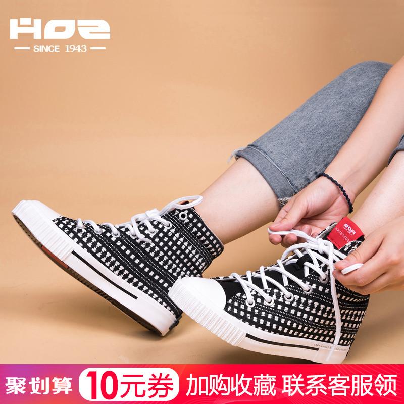黑白高帮鞋女