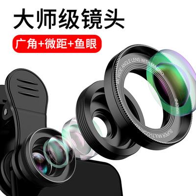 锐舞广角手机镜头微距iPhone7p摄像头X苹果8通用单反plus拍照6高清鱼眼max外置Xs相机XR长焦小米专业华为全景