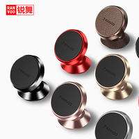 Rui dance car phone holder magnetic navigation drive suction cup type car magnets on the car car support
