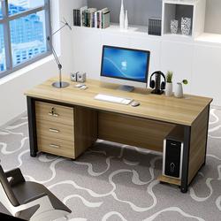 简约现代办公桌经济型电脑书桌家用台式老板职员写字桌子员工单人