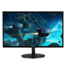 现代E派 E2203 21.5英寸电脑显示器高清液晶显示屏