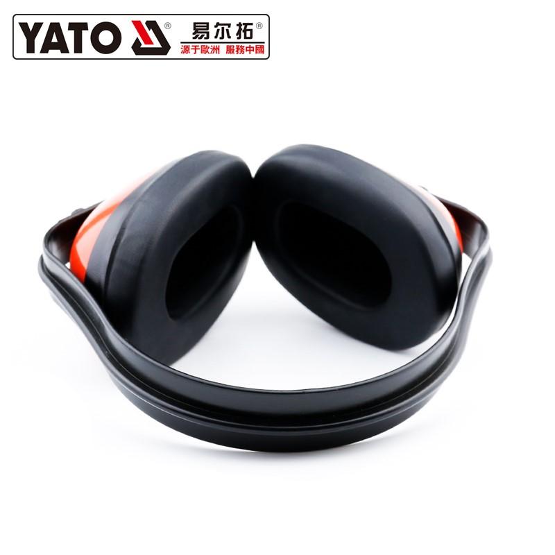 易尔拓 工业用防噪音头戴式耳罩 隔音耳机YT-7463