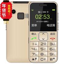 全网通128G大屏手机贴膜护套赠高配版Max小米小米Xiaomi
