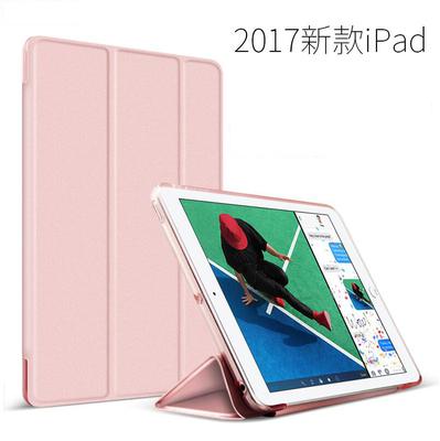 EK ipad4保护套超薄带休眠ipad3韩国ipad2保护皮套苹果ipad保护壳