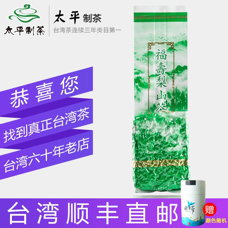 Высокогорный чай Артикул 571710273648