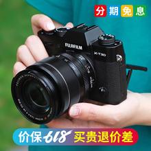 Fujifilm/富士X-T30 xt30 15-45 18-55 4K复古微单相机XT20升级版