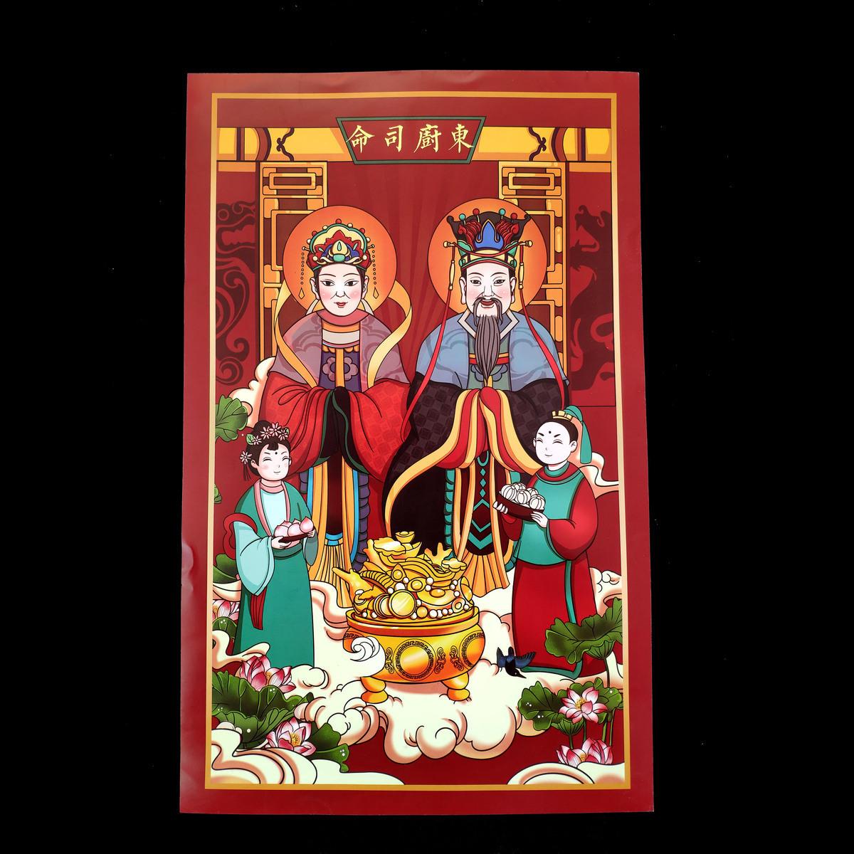 Китайское прикладное искусство Артикул 584868299532