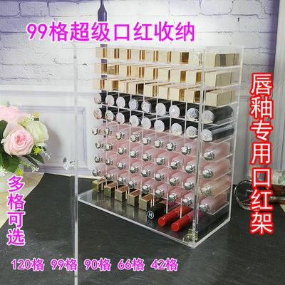 120格特别定制款口红收纳 透明亚克力口红收纳盒超多格唇釉整理盒
