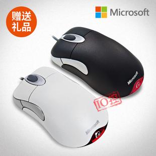 CF绝地吃鸡FPS游戏鼠标 纯原装 X800 黑白 IO1.1 经典 微软 正品