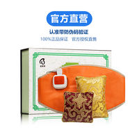 Future home official website 蓓俪 Fu Yang Sen thin body bag authentic official Yu Yue hot compress herbal application 廋 health