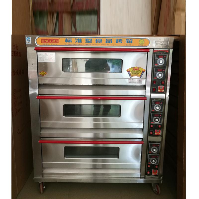 三层盘电烤箱