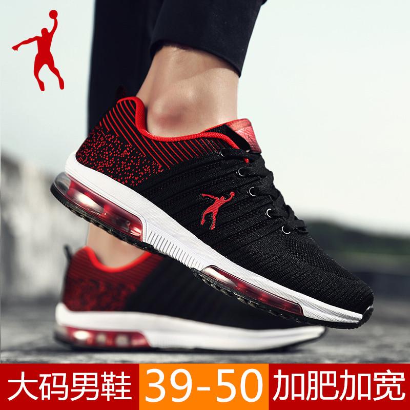 乔丹 格兰45大码46男鞋47网面48特大号49胖子加肥运动跑步鞋男50