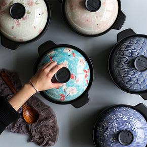 川岛屋 花季日式砂锅双层盖耐高温陶瓷汤锅炖锅煲粥煲汤锅GJ-34
