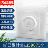 D-brand ceiling fan governor 86 type fan adjustment switch electric fan knob speed panel 220V non-polar variable speed
