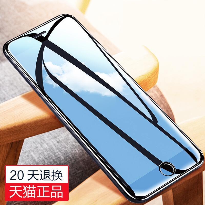 三网4g智能手机