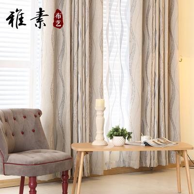 卧室窗帘布高档现代欧式有假货吗