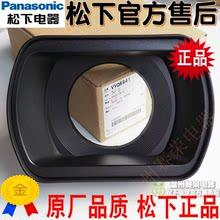 HPX260MC摄像机遮光罩 松下AG AC160MC AC130MC 全新原装
