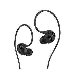 樂視反戴耳機原裝正品 華為 小米 美圖 oppo 魅族通用入耳式線控