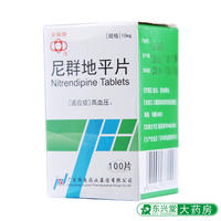 South China Brand nitrendipine tablets 10mg*100 tablets/box