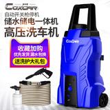 洗车神器高压家用洗车机220V充电刷车水泵洗车器便携式清洗机水枪