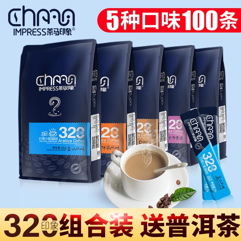 摩卡咖啡蓝山口味