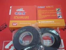 J10高压橡胶自粘带绝缘防水自粘电工胶布电气胶带10 舒氏电老虎