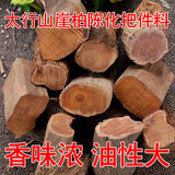 Taihang mountain cliff cedar wood wool Chenhua hand string hand piece Yabai wood root carving yin and yang material tiger skin material