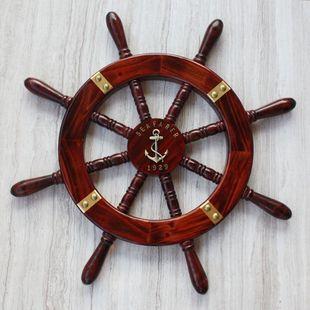 老船舵复古领航舵酒吧餐厅装饰实木工艺品美式地中海方向盘墙壁挂