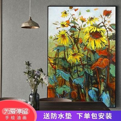 梵高向日葵手绘油画客厅玄关走廊装饰画壁画背景墙欧式油画现代画