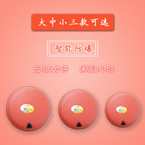 Genuine Ruby Large Medium and Small Magnetic Health Care Electric Warm Po / Electric Cup Hand Warmer Charging / Warm Hand Cake