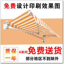 上海杭州绍兴定做工厂仓库物流推拉式活动推拉移动遮阳雨篷折叠
