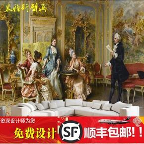 酒店KTV别墅壁纸 欧式宫廷油画人物墙布 走廊沙发电视背景墙壁画