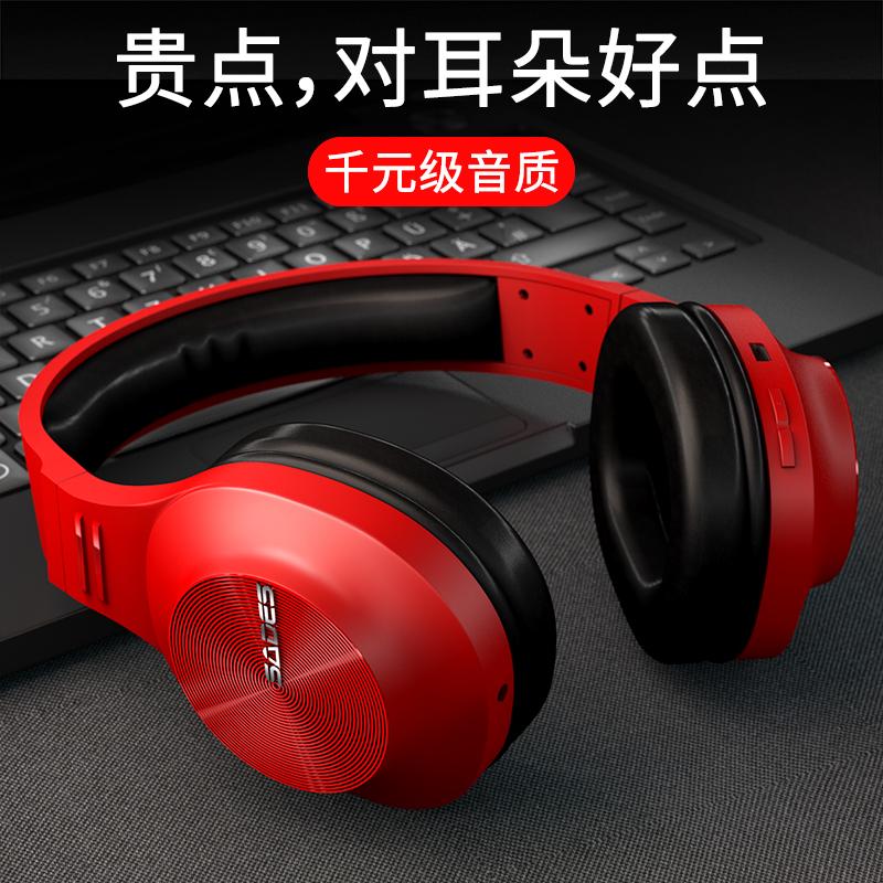 电脑无限耳机