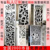 欧式镂空雕花板PVC隔断吊顶客厅玄关屏风通花板装饰板花格背景墙
