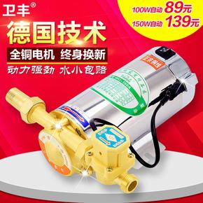 自动家用管道增压泵 太阳能上水 热水器增压自来水加压泵水泵静音