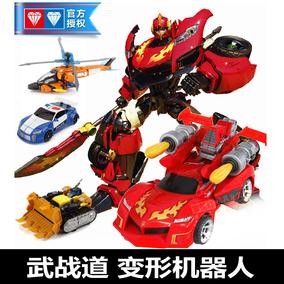 奥迪双钻武战道变形玩具火雷霆逆风旋机器人男孩力元霸工程车套装